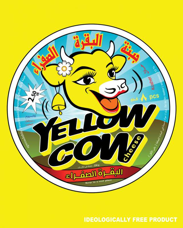 Ahmed Mater, Yellow Cow Cheese (yellow), 2009