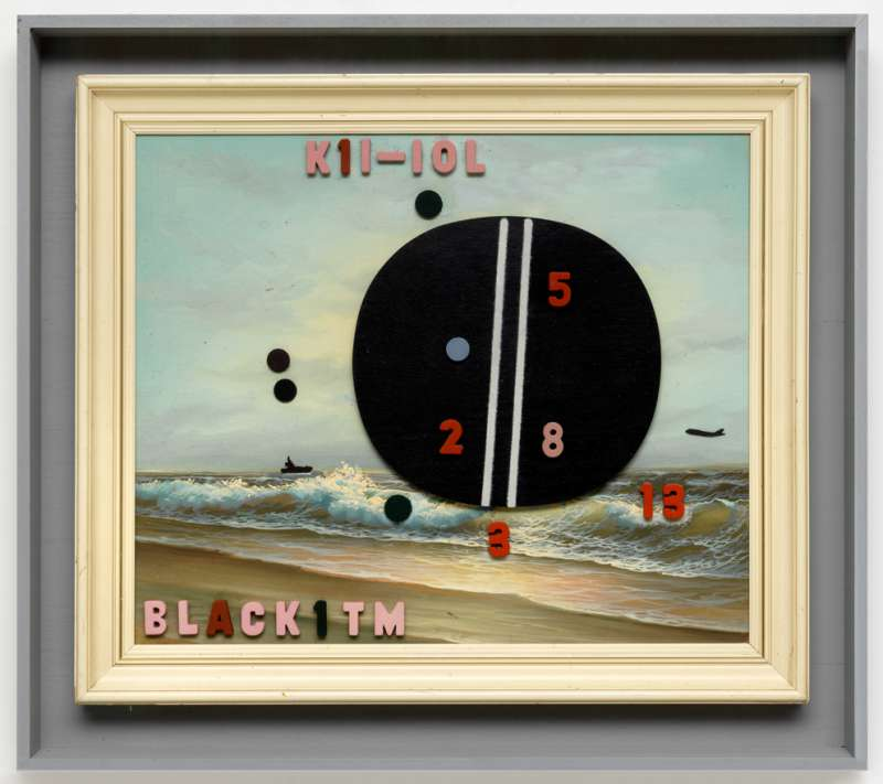 Lucassen, Black Hole, 2006 - 7