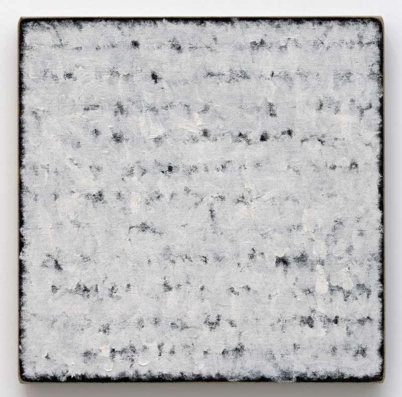 Akio Igarashi, Color Field (Phase) 10-8